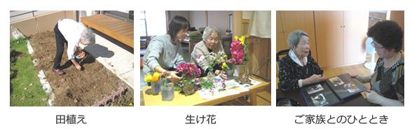 page20130718_001_r20_c2