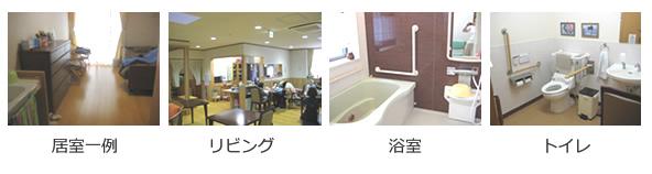 page20130718_001_r4_c2